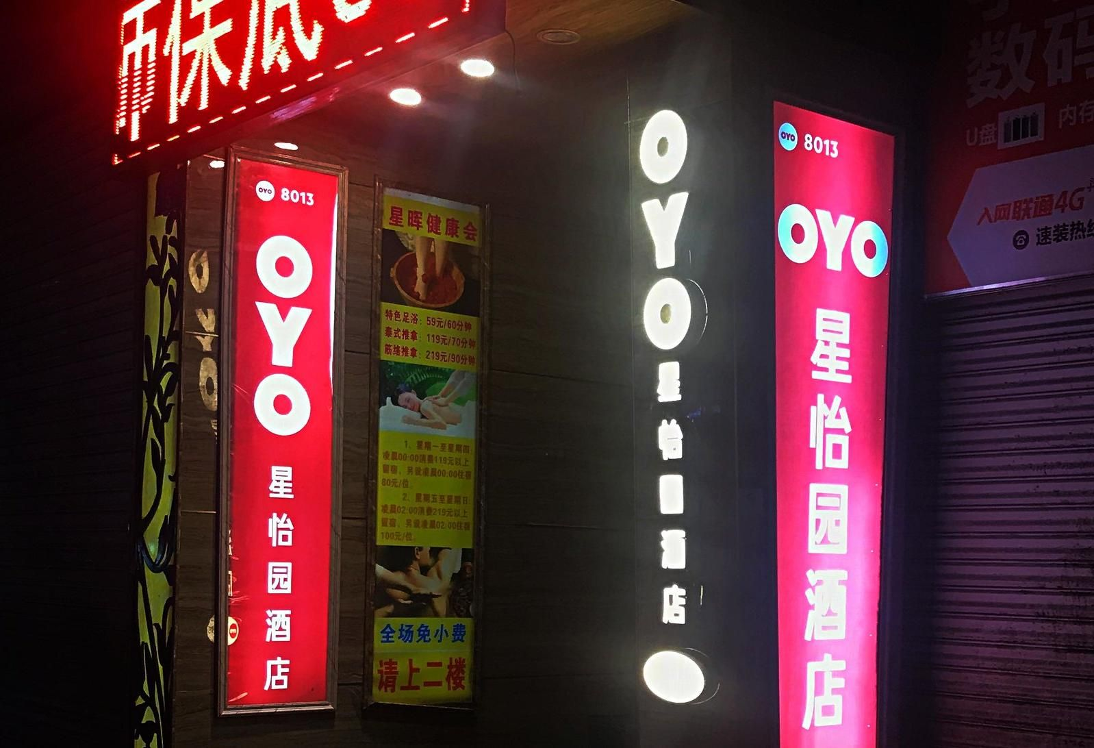 SoftBank-Backed Indian Hotel Startup Oyo Might Be Following In WeWork's Footsteps
