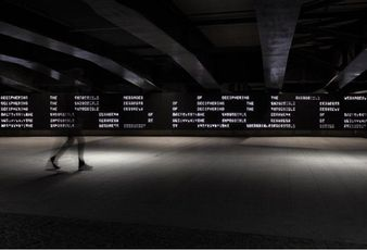 """Message From The Unseen World"" at Paddington Central"