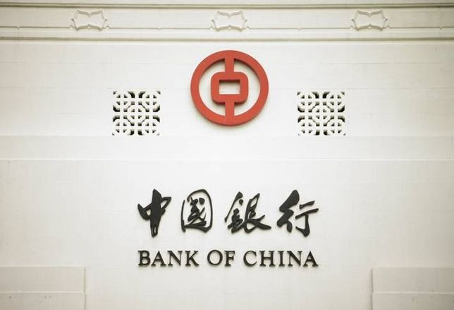 Chinese Lenders Are Slowing Down. Will US Real Estate Suffer?
