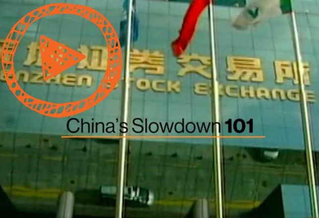 Video Of The Day: Why You Should Care About China's Market Chaos