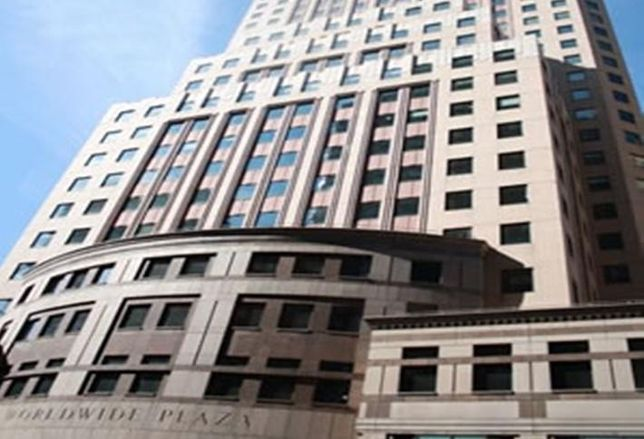 No Deal In Works For SL Green To Buy New York REIT