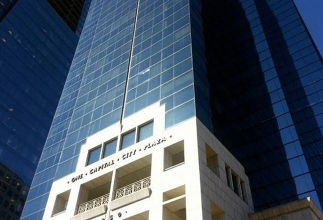 Bisnow Scoop: Midtown/Downtown Target For 150k SF Anthem Office