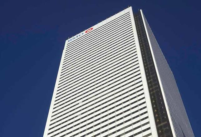 First Canadian Place in Toronto