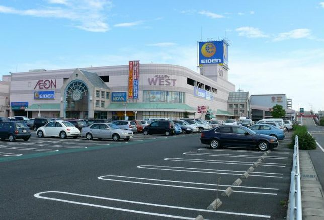 Shopping Center Report: Here Are 5 Takeaways From Q4