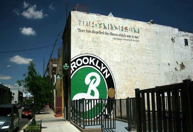 Brooklyn Brewery Looking At Navy Yard Or Industry City For Relocation