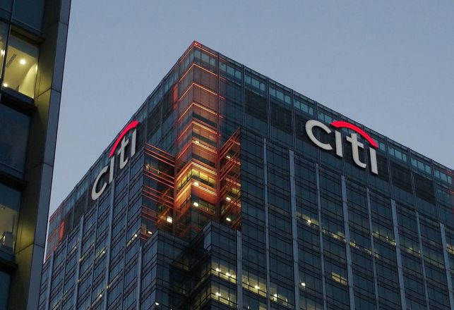 Citi's Lease Makes It the Obvious Buyer Of Its £1.1B Office Tower, And It Could Herald A Trend