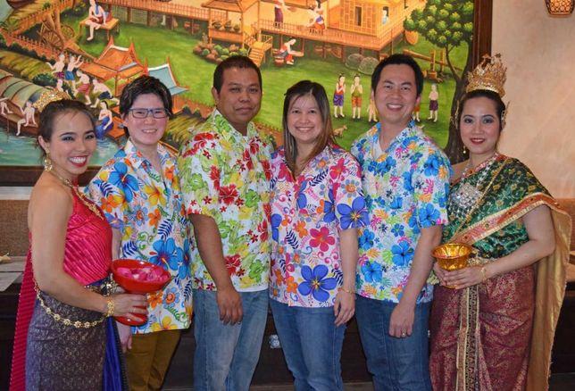 Happy Thai New Year!