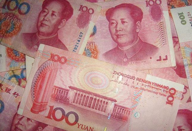 Chinese currency, foreign investment, foreign money