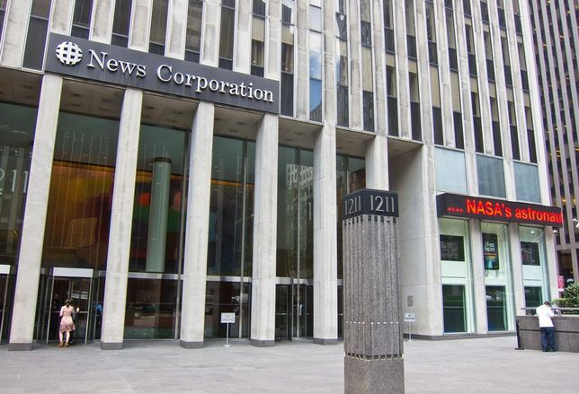 1211 Sixth Ave, also known as 1211 Avenue of the Americas, also known as the News Corp building