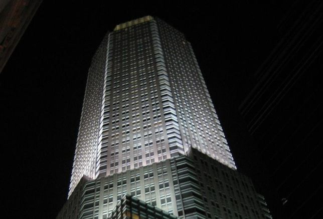 That Time JP Morgan Bought A Bank And Got A $1.1B Skyscraper Thrown In For Free
