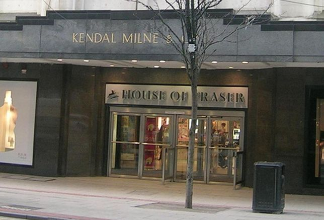 Kendals department store House of Fraser Deansgate Manchester