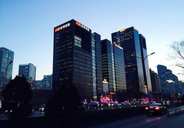Anbang HQ in Beijing