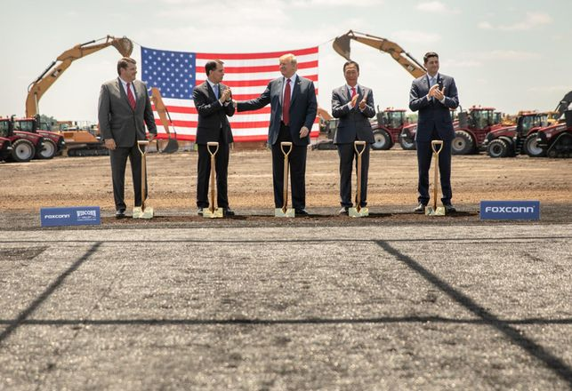 Turns Out Foxconn's Incentive-Laden Wisconsin Facility Won't Be A Massive Factory After All