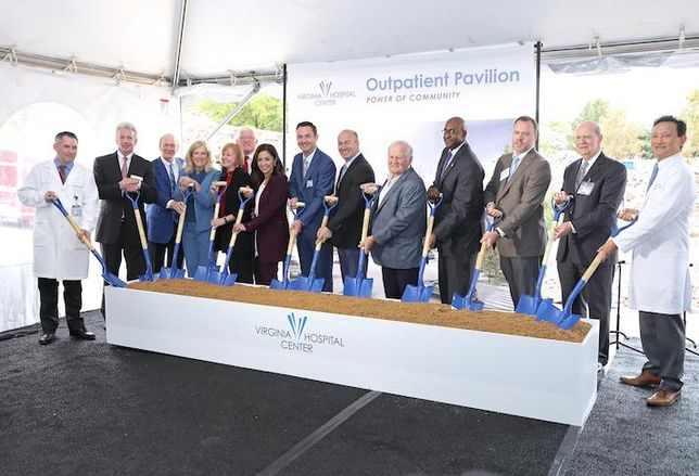 Virginia Hospital Center stakeholders and local officials celebrating the project's groundbreaking