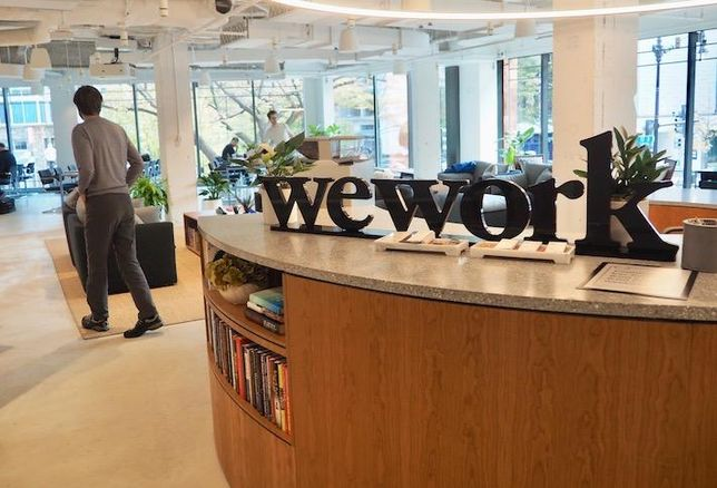 The second floor common area in WeWork's new 1701 Rhode Island Ave. NW space