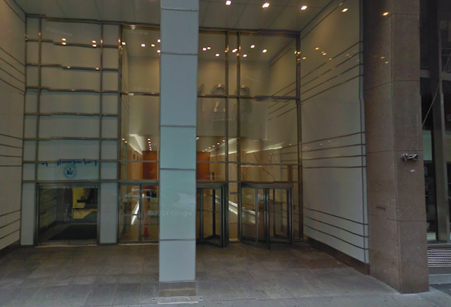 American Realty Capital New York City REIT Strikes Deal to Acquire 123 William St