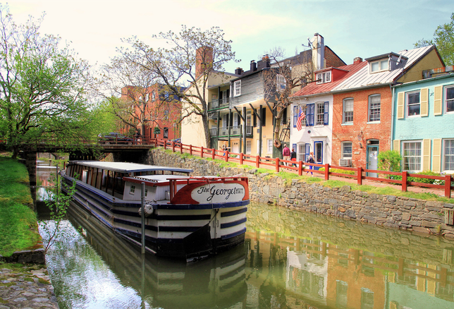 Top 10 Articles From Around The Web: Georgetown