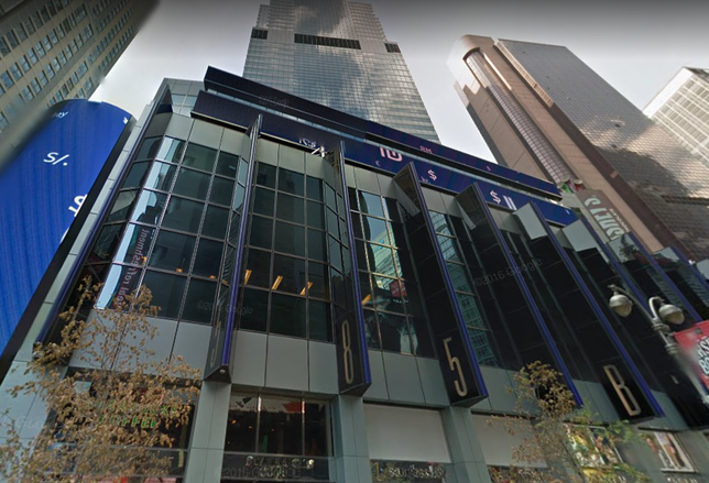Morgan Stanley Wants Its Next Landlord To Buy Its Current Offices