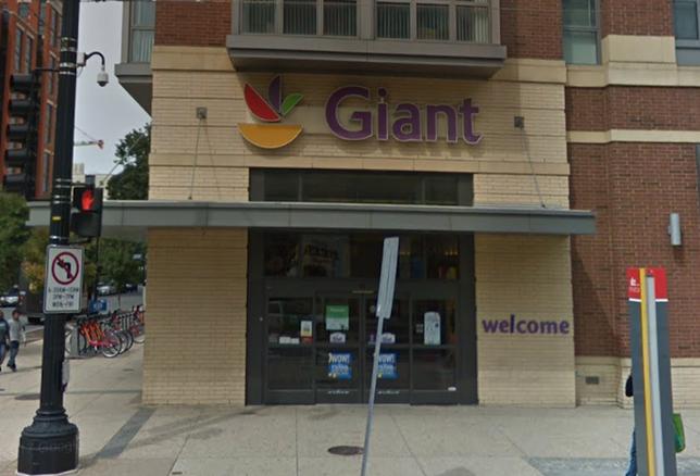 Giant Foods H Street