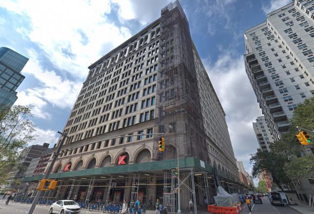 770 Broadway in NoHo, Manhattan
