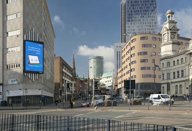 Beorma Quarter, Birmingham Salhia Investments July 2018