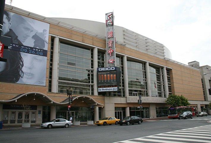 Verizon Center, Washington DC