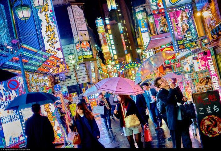 3. Tokyo