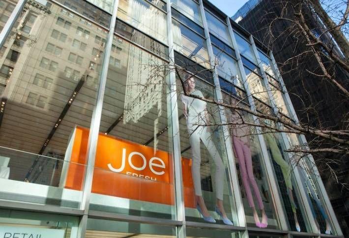 Joe Fresh, Ryerson Create Fashion Innovation Centre