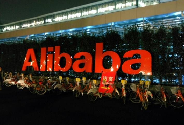 Alibaba US HQ in Seattle?