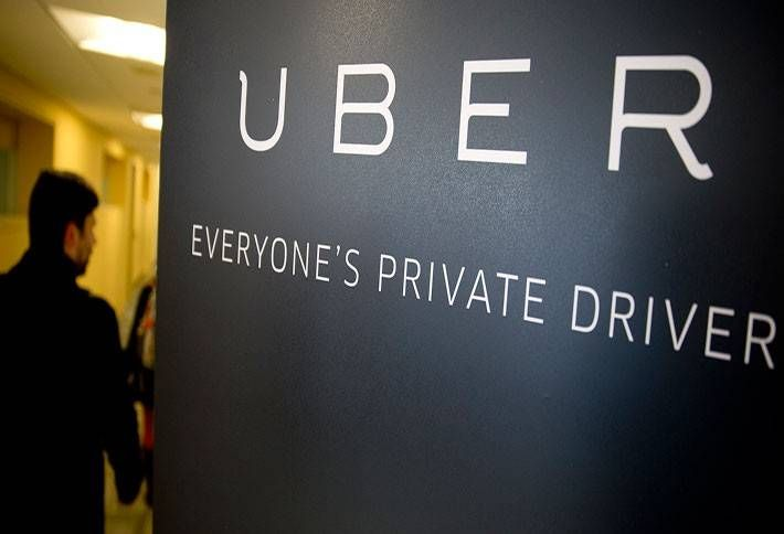 Uber Considering Office Expansion into Oakland