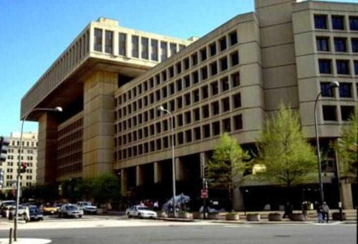 FBI HQ Delayed Due to Funding Dispute