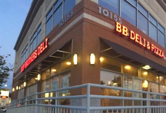 9 New Restaurants In Howard County