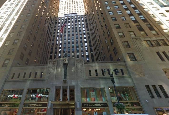 420 Lexington Ave, also known as the Graybar Building.