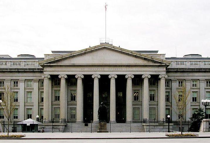 US Treasury Dept