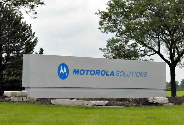 Motorola Solutions' former campus in Schaumburg, IL