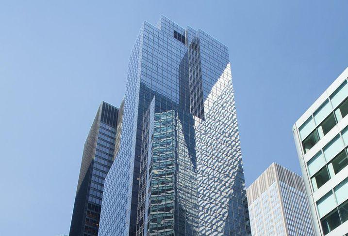 600 Lexington Ave. in Midtown Manhattan