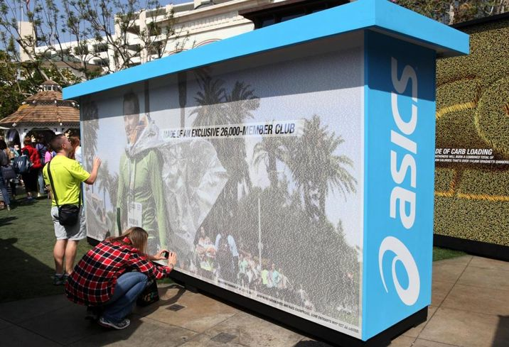 Asics To Open Design Studio Near South Station
