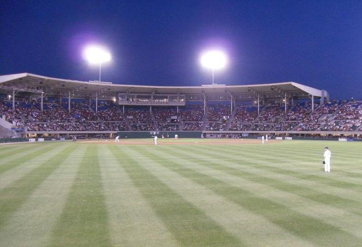 PawSox Stadium Search Pivots To Massachusetts