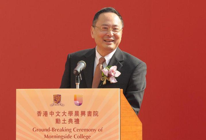 Gerald Chan
