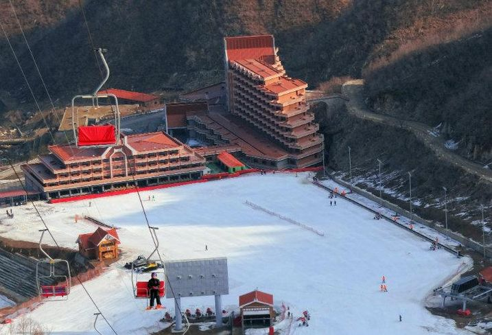 North Korea's Masikryong Hotel And Ski Resort