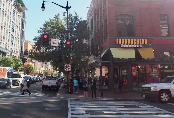 7th Street NW Fuddruckers