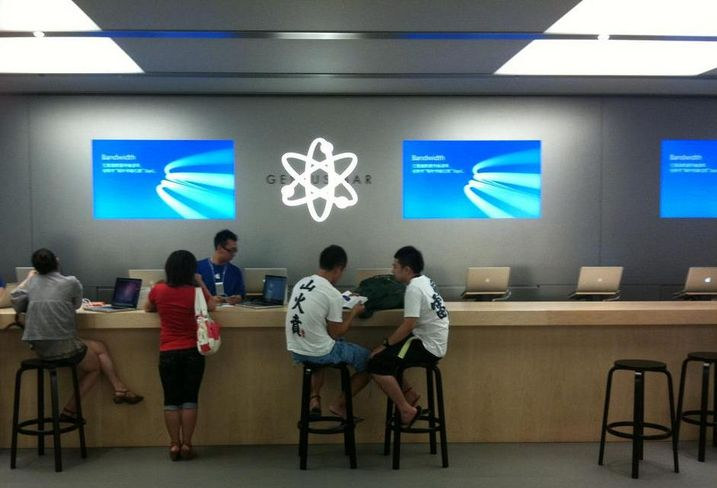 Samsung, WeWork Partner To Take On Apple's Genius Bar