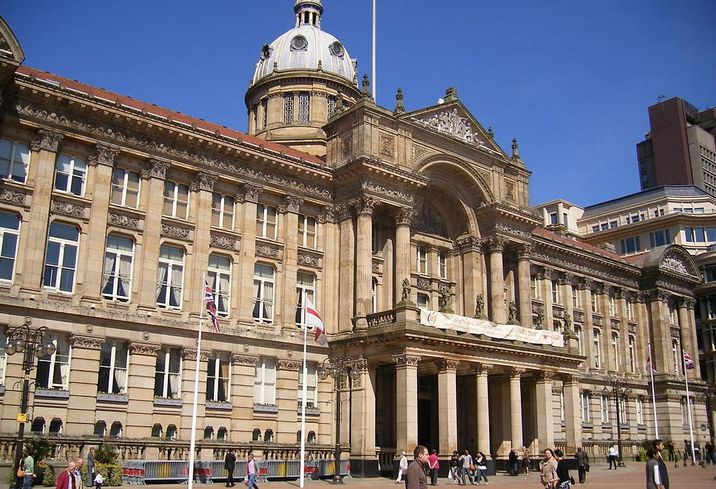 Birmingham council offices hq