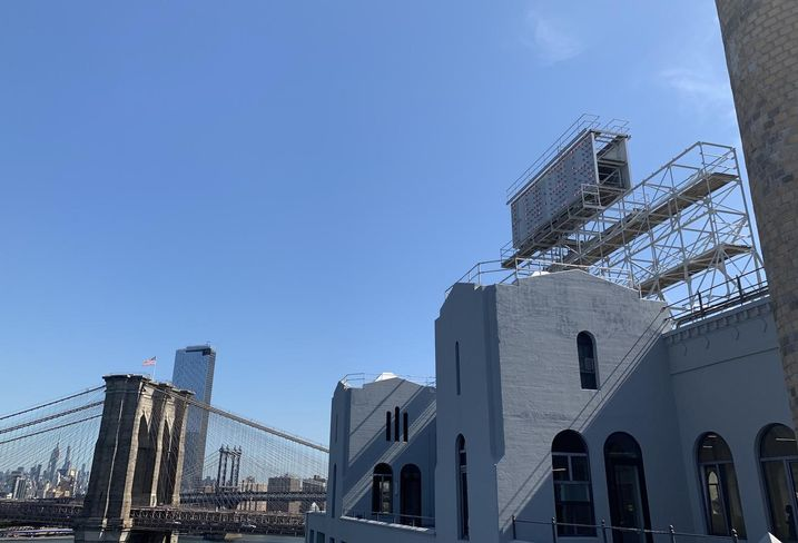 'Hopefully The Timing Is Right': Revamped Watchtower Complex Hopes To Bag An Anchor