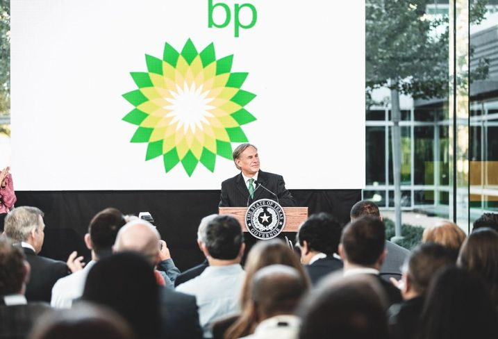 2 Years After Harvey, BP Reopens Flooded Campus With Major Improvements