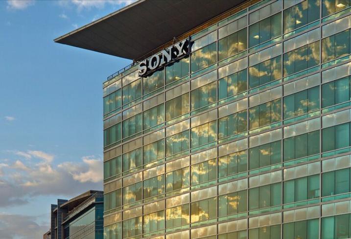 Howard Hughes Sony Center
