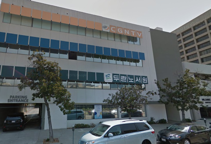 614 S. Westmoreland Avenue, LA
