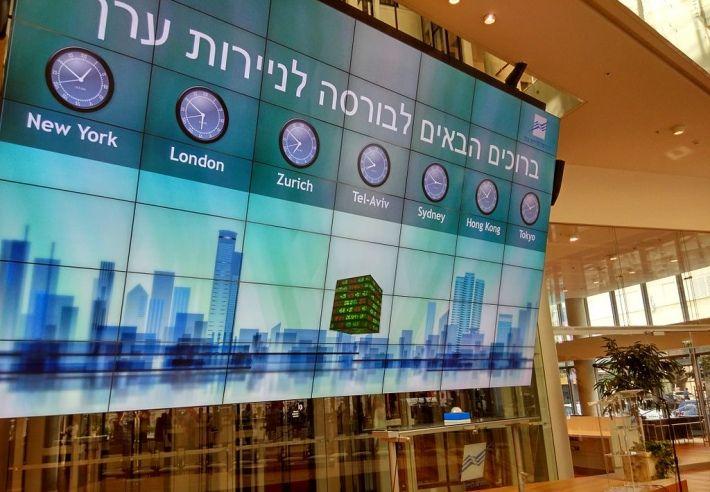 Kushner Cos. To Sell $100M In Bonds On Tel Aviv Stock Exchange