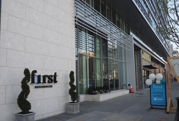 F1RST entrance