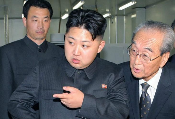 North Korea Supreme Leader Kim Jong Un